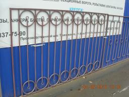 Заборные секции из профильных труб купить
