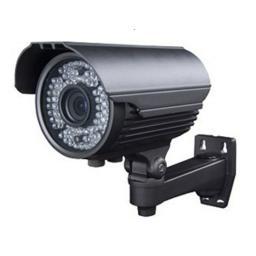 IP-камера UIP-В320-VIR