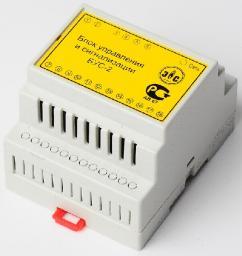 Блок управления и сигнализации БУС-2, БУС-3