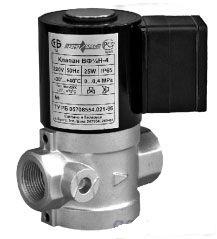 Клапаны электромагнитные ВФ½Н-4П, ВФ¾Н-4П, ВФ1Н-4П