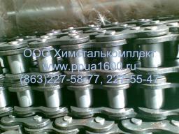 Цепь 2ПР-25,4-114 Цепи приводные роликовые 2ПР-25,4