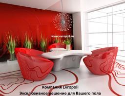 Evropoll 3d пол, наливные полы, графические полы, декоративные полы, напольные покрытия, полы с рисунком, прозрачные полы, 3d трехмерные полы,