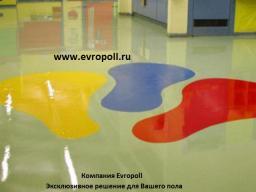 Evropoll Искусственный камень тротуарная плитка