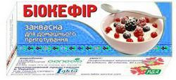 Закваски для приготовления йогуртов и других кисломолочных продуктов