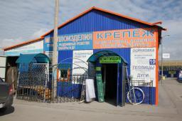 Металлоконструкции - магазин от производства