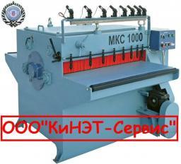 Многопильный станок мод. «МКС 1000»
