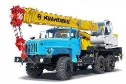 Автокран Ивановец КС-35714 на шасси Урал-5557 (6х6, г/п 16 тонн, вылет 18 метров)