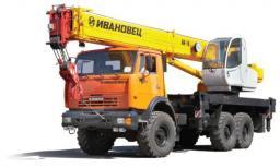 Автокран Ивановец КС-35714К-2-10 на шасси КамАЗ-43118 (6х6, г/п 16 тонн, вылет 23 метра)