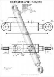 Гидроцилиндр ковша цг-100х63х900.11 ек-12