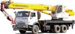 Автокран Ивановец КС-45717К-1Р на шасси КамАЗ-65115 (6х4, г/п 25 т, вылет 39,7 м)