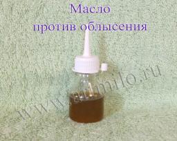 Масло от интенсивного выпадения волос (от облысения)