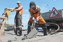 Обучение дорожных рабочих