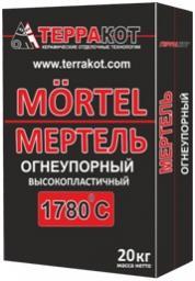 Мертель огнеупорный высокопластичный «Терракот», 20 кг.
