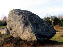 Валун (речной) 750-3000 кг