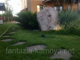 Камень песчаник красный для пошаговых дорожек
