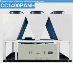 Кондиционер Haier: Промышленный Воздушный Чиллер CC1400PANH