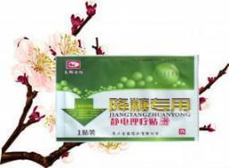 Китайский пластырь от сахарного диабета JIANGTANGZHUANYONG