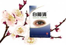 Капли лечебные для глаз