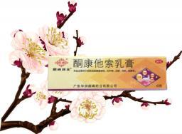 Мазь для лечения волчанки, лишая и псориаза Суфуй Ка Ван, 10 гр.