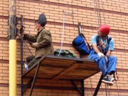Обучение по охране труда при работе на высоте (при выполнении верхолазных работ)