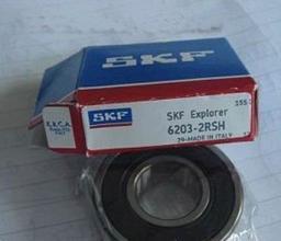 подшипник SKF 6204 2RSH