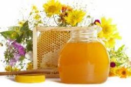 Мёд «Алтайское разнотравье»