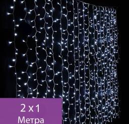Гирлянда световой занавес, Дождь 2x1м, 200 LED, ЛАЙТ, холодный белый