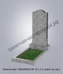 Фигурный памятник №10 800х400х50