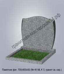 Семейный памятник №46 700х900х50