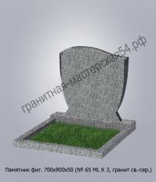 Семейный памятник №65 700х900х50