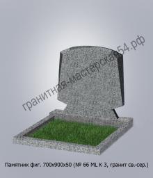 Семейный памятник №66 700х900х50