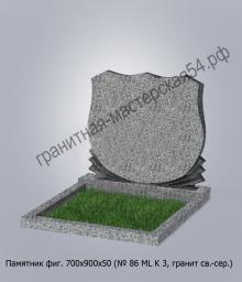 Семейный памятник №86 700х900х50