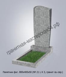 Фигурный памятник №21 800х400х50