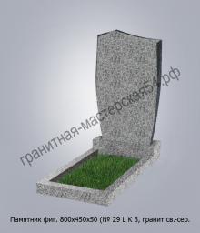 Фигурный памятник №29 800х450х50