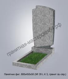 Фигурный памятник №39 800х450х50
