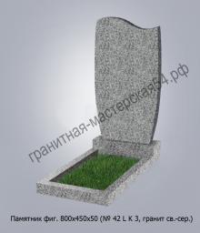 Фигурный памятник №42 800х450х50