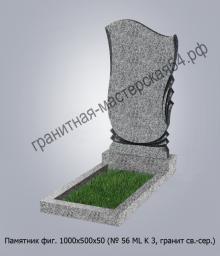 Фигурный памятник №56 1000х500х50