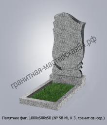 Фигурный памятник №58 1000х500х50