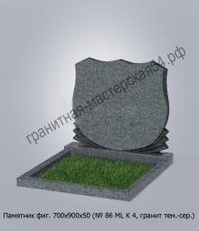 Семейный памятник 700х900х50