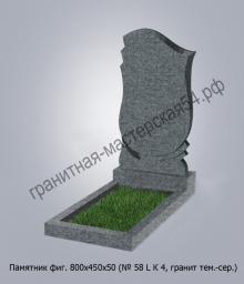 Фигурный памятник №58 800х450х50