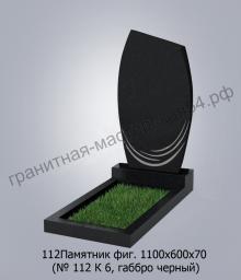 Фигурный памятник №112 1000х600х70