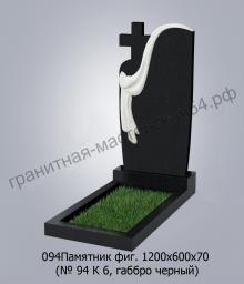Фигурный памятник №94 1200х600х70