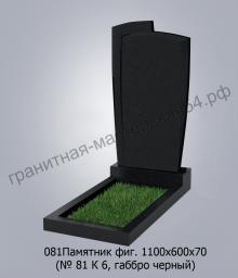 Фигурный памятник №81 1100х600х70