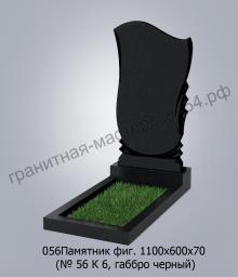 Фигурный памятник №56 1100х600х70