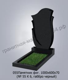 Фигурный памятник №55 1100х600х70
