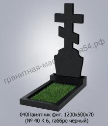 Фигурный памятник 1200х500х70