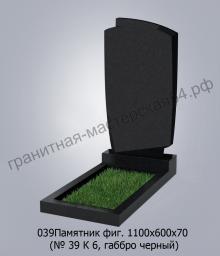 Фигурный памятник №39 1100х600х70