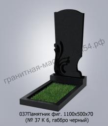 Фигурный памятник №37 1100х500х70