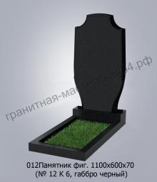 Фигурный памятник №12 1100х600х70