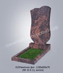 Фигурный памятник №15 1100х600х70